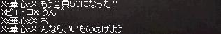251013 009(華さん)