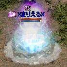 251014 003(マリエルUP)