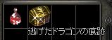 251015 010(痕跡)