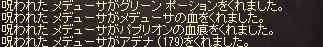251026 019(ドロップ)