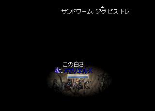 251026 105(真っ暗)