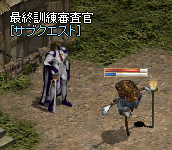 251103 004 (審査官)