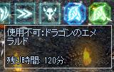 251104 002(ドラゴンのダイヤ)