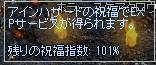 251104 003(祝福)