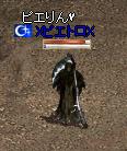 251105 002(ピエトロ)