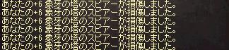 251109 002(損傷)