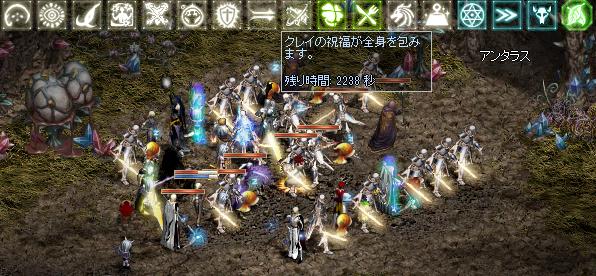 251109 010(クレイ)