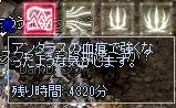 251109 013(アイコン)