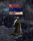 251110 001(メモル)