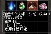 251116 005(POT)