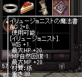 251117 015(試練アイテム2)