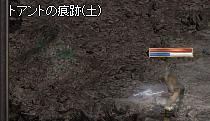 251117 022(火山2)