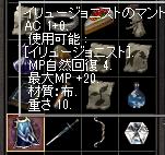 251117 027(試練アイテム)