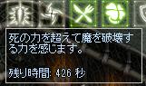 251120 047(秘薬の効果)