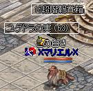 251123 006(プレゼント)
