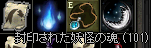 251125 002(魂)