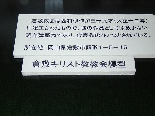 2013_0922_155722-P9221293.jpg