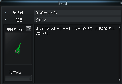 20130715-1.png