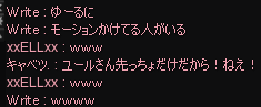 20130715-6.png