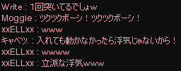 20130715-7.png