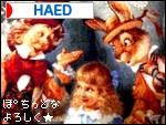 にほんブログ村 ハンドメイドブログ HAEDへ