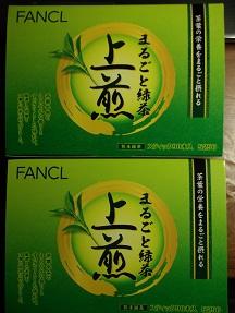 ファンケルお茶2013.7
