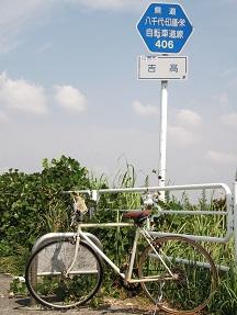 自転車印旛2013