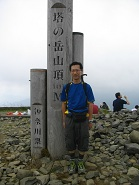 塔ノ岳2013.6.29