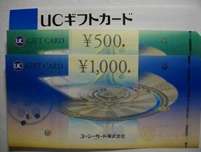 日本カーリット2013.7