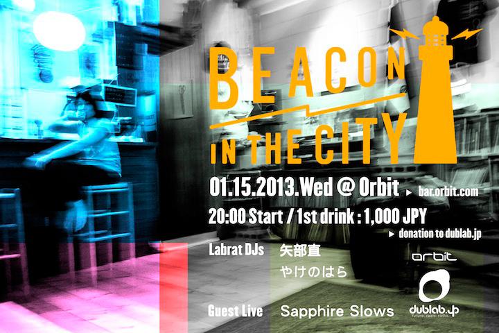 beacon_orbit2.jpg