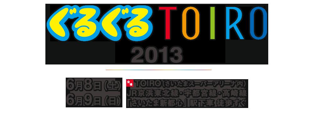 logo_20130606102723.png