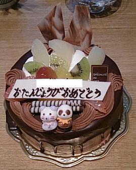 cake@20131124A.jpg