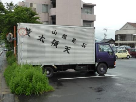 20130706-53.jpg