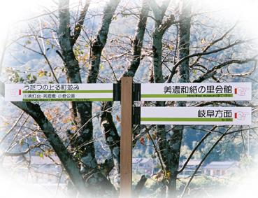 blogminoshi.jpg