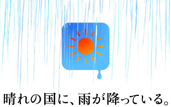 「晴れの国おかやま」新PRサイト03