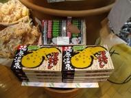 湯原の新銘菓・はんざきサブレ