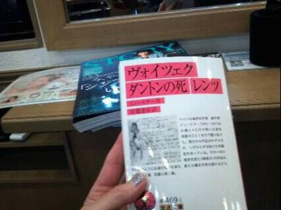 moblog_dfb1f5ad.jpg