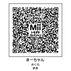 HNI_0009_20130808221833491.jpg