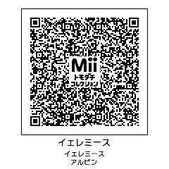 HNI_0076_20130808220733cb5.jpg