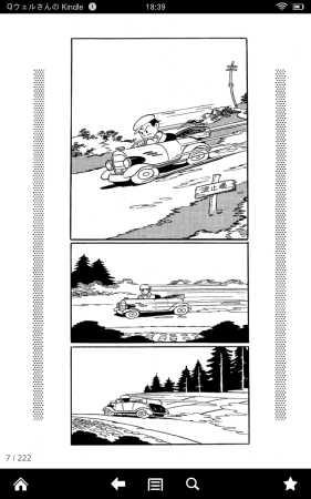 takarajima1.jpg