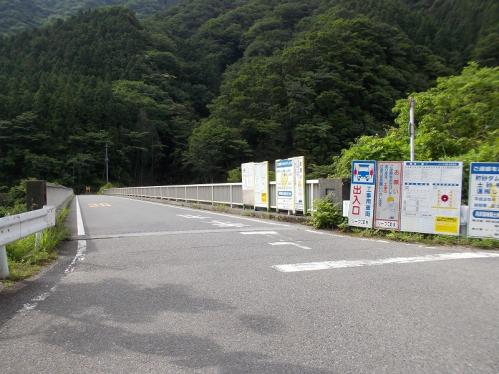 DSCN1246.jpg