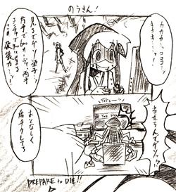 sinryakubon1 5_0003