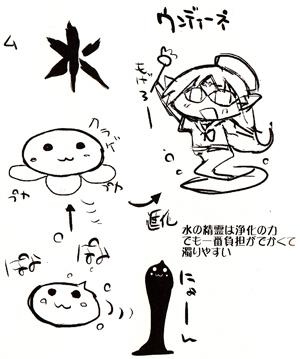 cpn02_0002.jpg