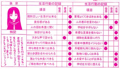 yuyami09.jpg