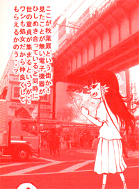 yuyami10.jpg