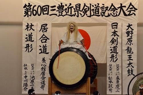龍王・近県剣道②