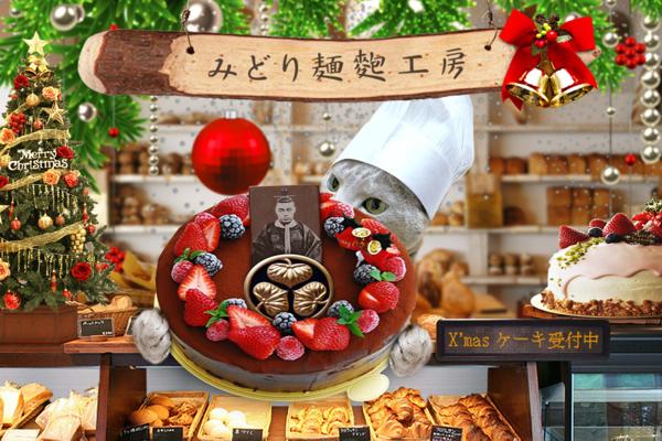 クリスマスケーキ28