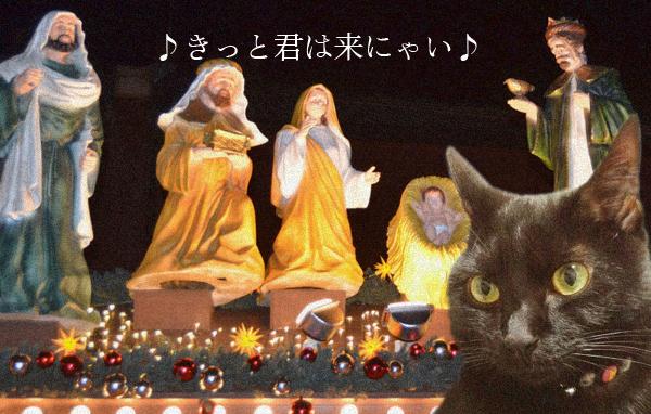 クリスマスイブ2014_11