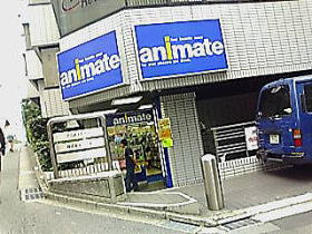20060729photo_animate-Shibuya2.jpg