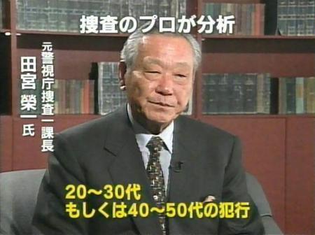 20081201211613.jpg